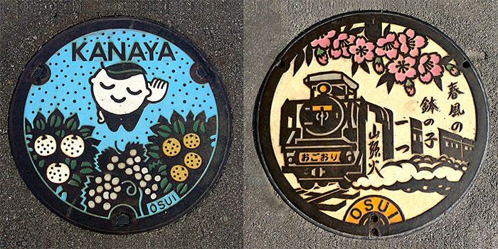 This Is How Manhole Covers Look In Japan
