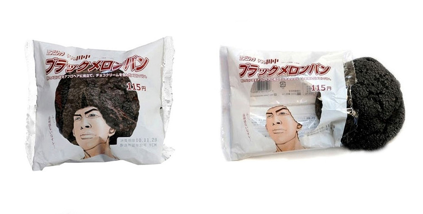 25 Creative Packaging Designs That Practically Sell Themselves ...