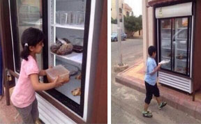 Anonymous Saudi Man Sets Up 'Charity Refrigerator' in Front of His House So Anyone Could Donate Leftovers For The Needy