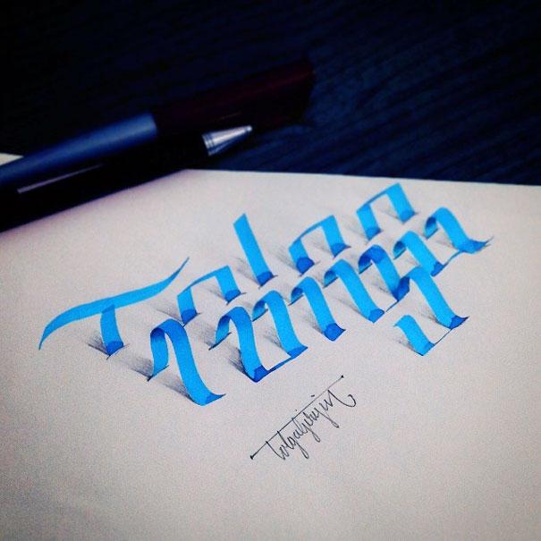 3d-calligraphy-tolga-girgin-4