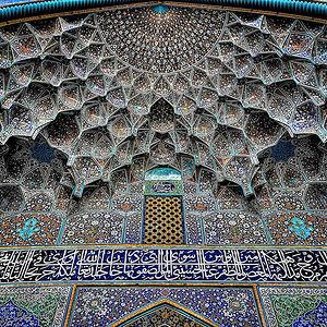 Sheikh Lutf Allah Mosque,Isfahan, Iran