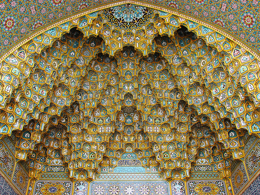 Fatima Masumeh Shrine, Qom, Iran