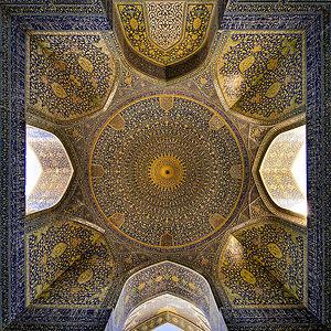 Shah Mosque , Isfahan, Iran