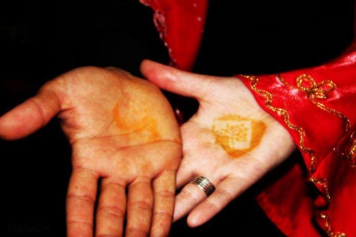 Henna Night Ms
