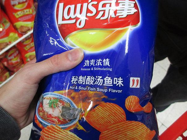 Hot & Sour Fish Soup Flavor