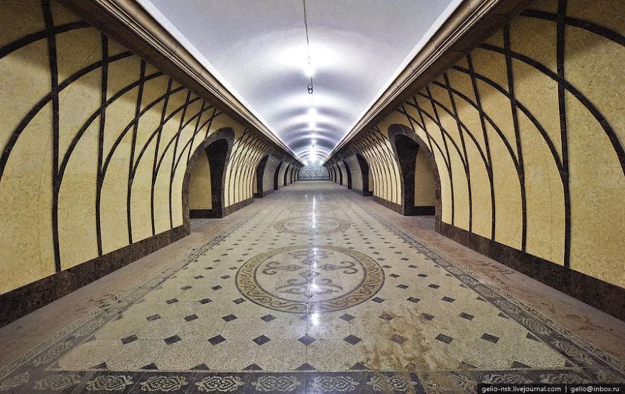 "Almaty, Kazakhstan - Metro Station ""alatau"""