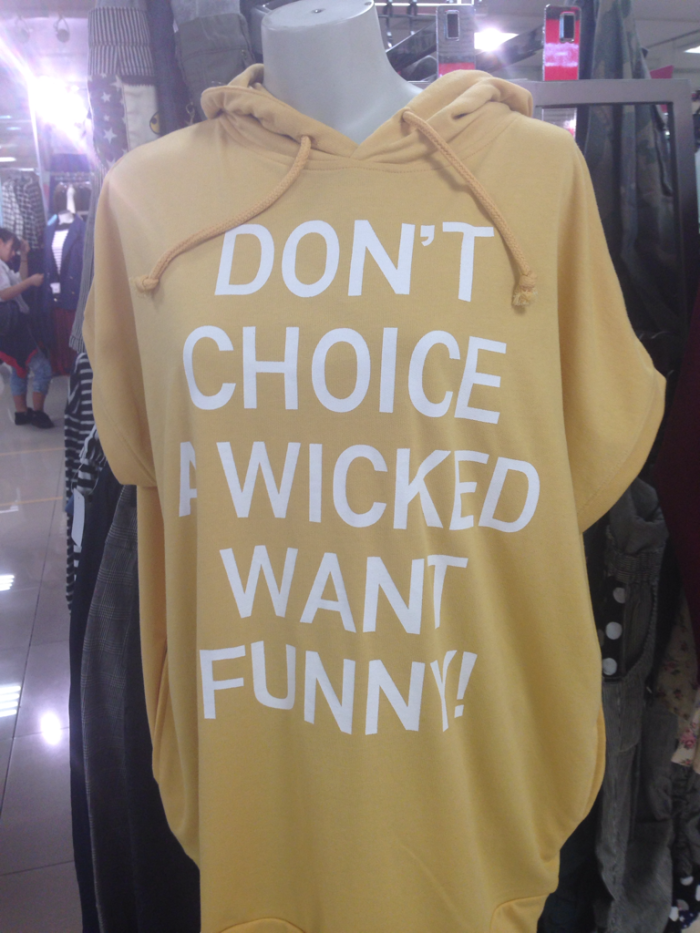 Don't Choice A Wicked Want Funny!
