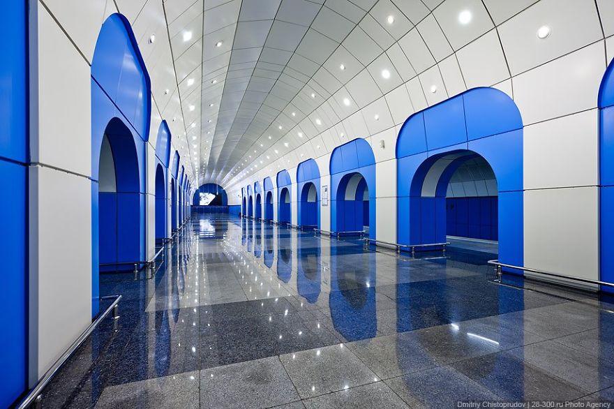 """Almaty, Kazakhstan - Metro Station """"baikonyr"""""""