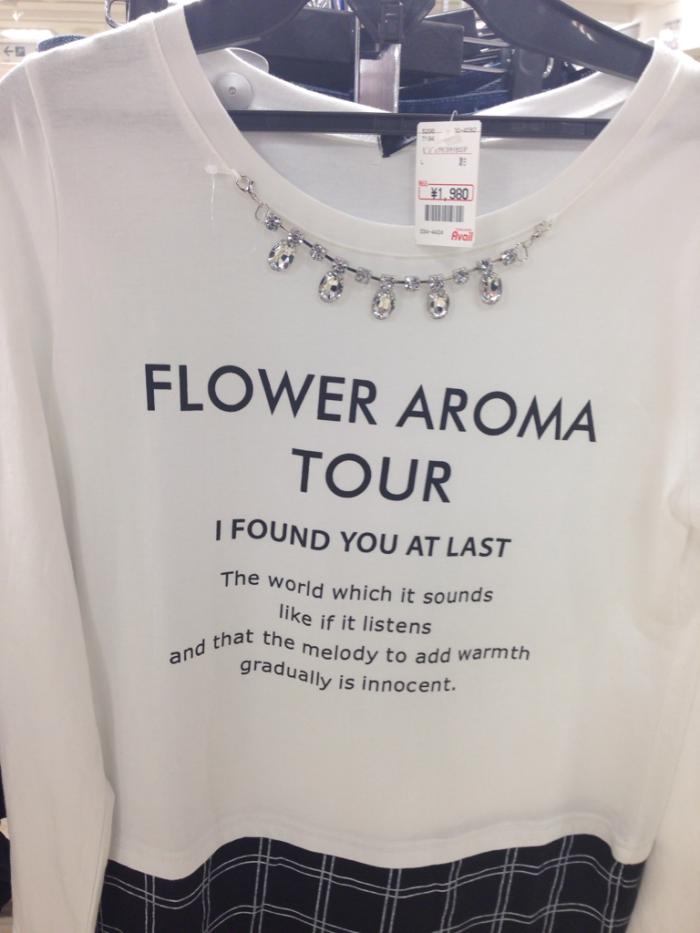 Flower Aroma Tour