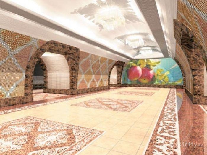 "Almaty, Kazakhstan – Metro Station ""almaly"""