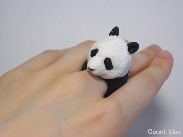 Realistic Animal Rings