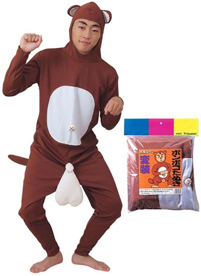 Or You Can Drink Happy Vodka & Eat *crunchy* Nachos All While Wearing This Monkey Suit …