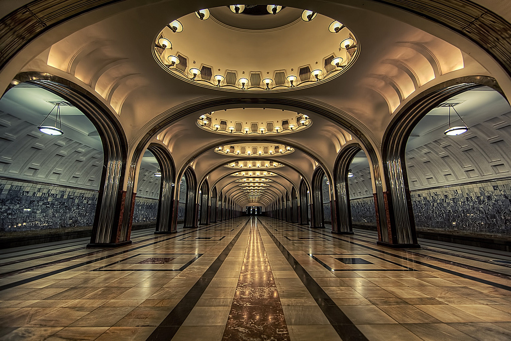 Kievskaya, Mayakovskaya And Park Pobedy Stations, Moscow, Russia