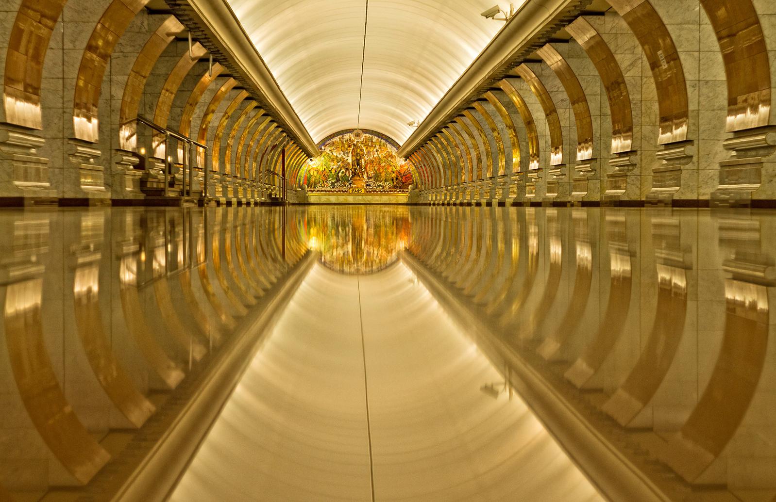 Kievskaya Station, Moscow, Russia
