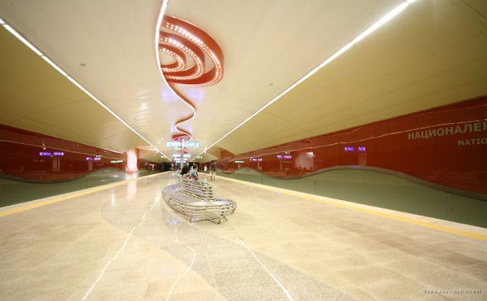 National Stadium Station, Sofia, Bulgaria