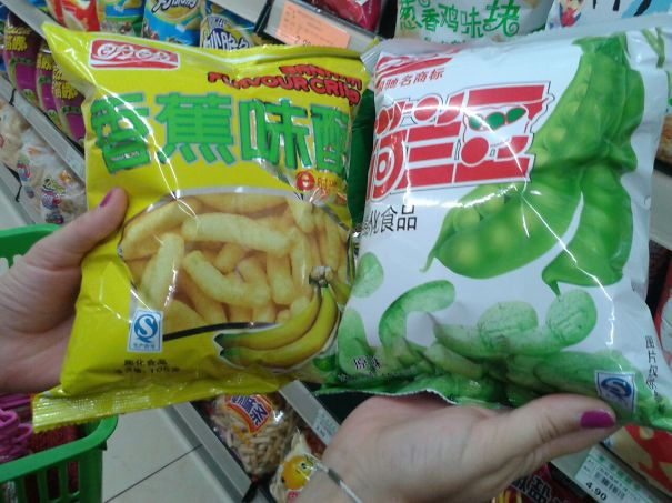 Banana And Peas Chips