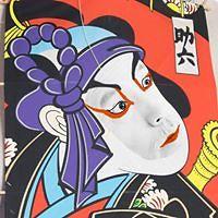 Masaya Ichikawa