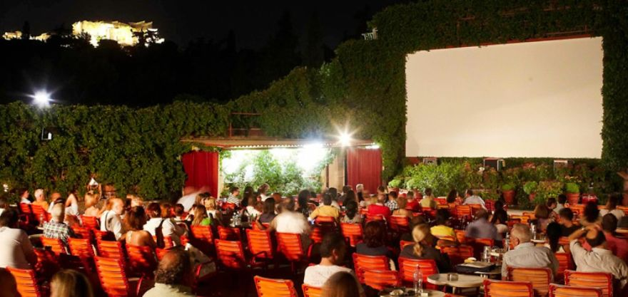 Cine Thission_athens, Greece