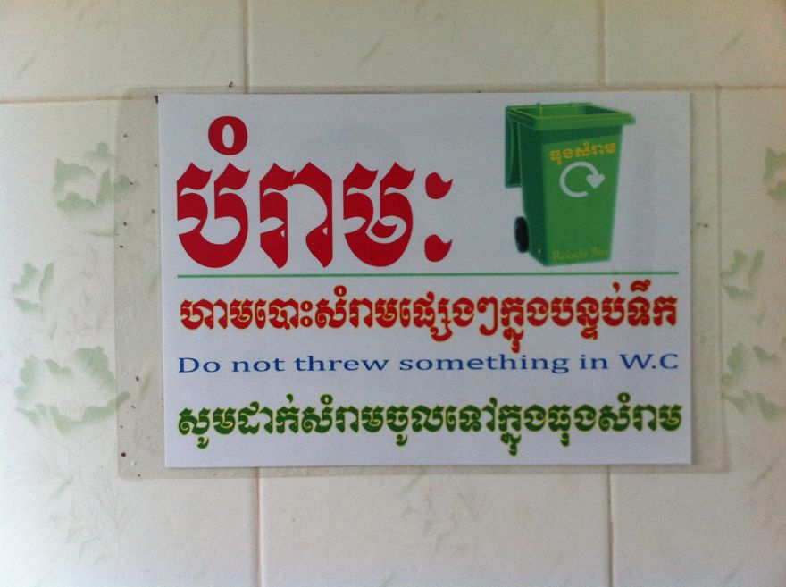 Funny Signs I Found While Travelling Around Thailand And