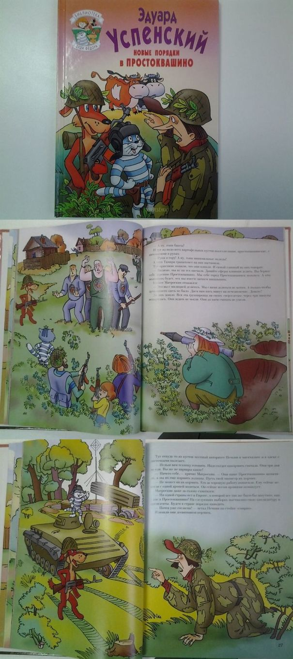 If You Wonder What Sort Of Books Read Kids In Russia, This Is An Example.