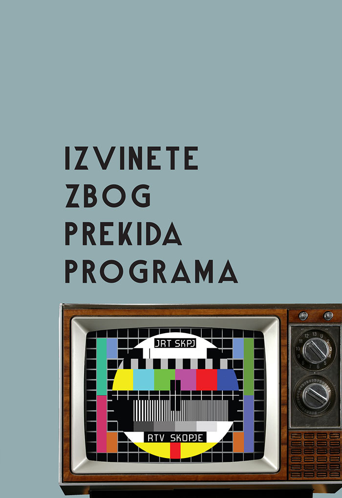 I Redesigned Famous Yugoslavian Posters To Bring Back Good Memories