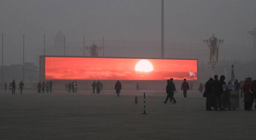 Pollution In Tiananmen Square In China