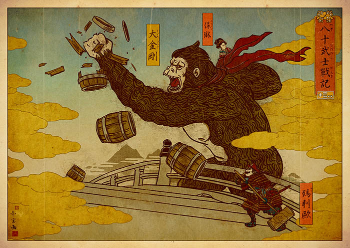 I Create Ukiyo-E Art Posters With Famous Video Game Characters