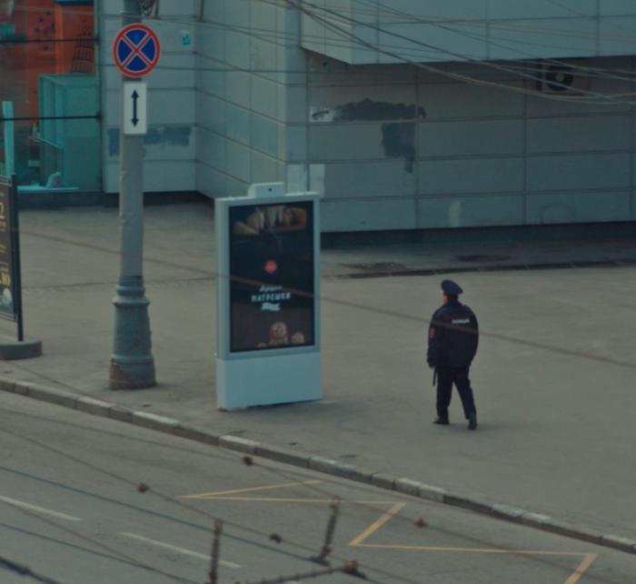 Italian Hiding Ad In Moscow.