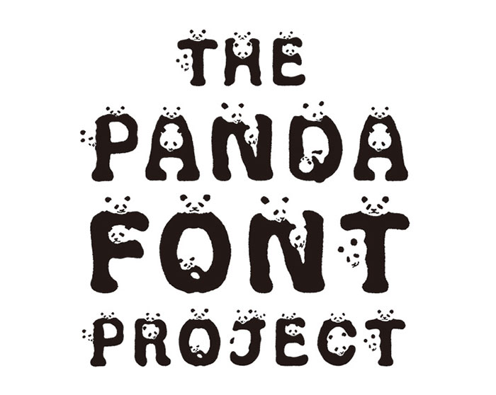 WWF Japan Made A Panda Font That You Can Use To Raise Awareness