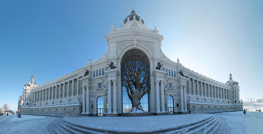 ministry-agriculture-building-metal-tree-kazan-tatarstan-russia-antica-3