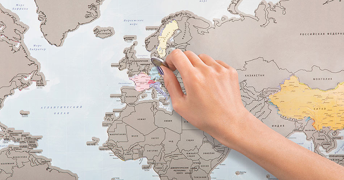 A Scratch-Off World Map That Lets You Track Countries You've Visited on
