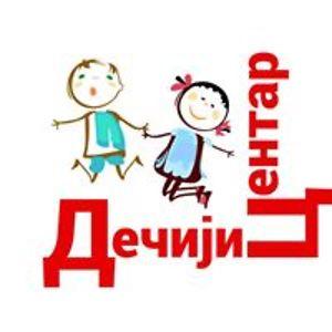 Dečiji Centar