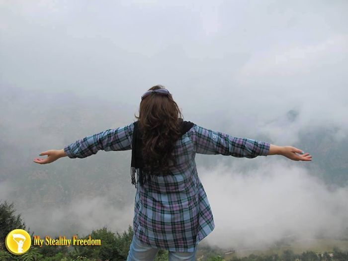 My heaven is somewhere that I can be free, where others respect my choice