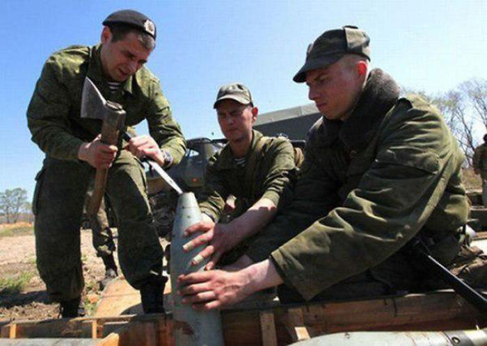 Punishment In Russian Army