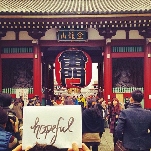 Senso-ji Temple, Asakusa, Taito, Tokyo, Japan