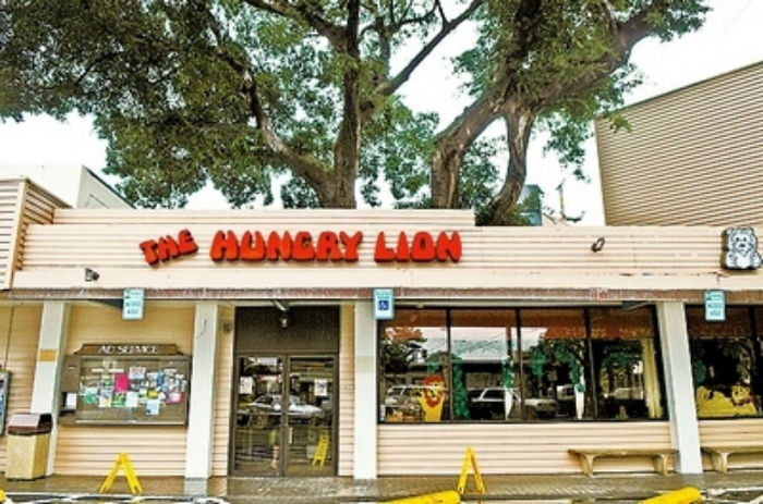Hungry Lion (now Close But Building Still There) Honolulu Hi School Street.
