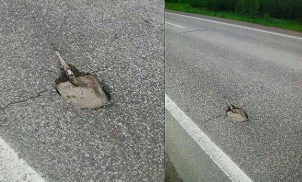 Paved Street Im Romania