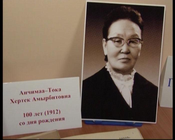 Khertek Anchimaa-toka, First Elected Female Head Of State In The Modern World, In 1940.
