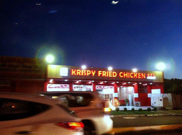 Kfc - Krispy Fried Chicken..