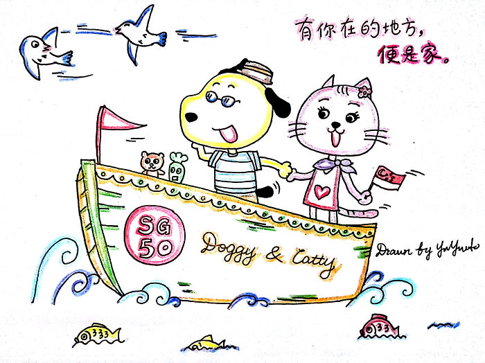 Doggy And Catty Celebrate Sg50!