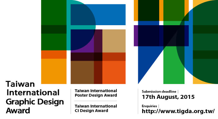 Taiwan International Graphic Design Award (tigda) 2015