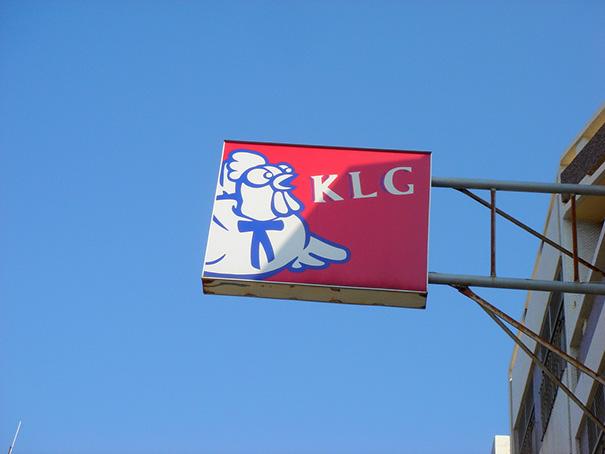 Kentucky Lried Ghicken