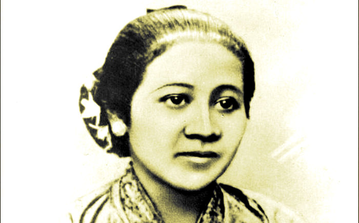 Ra. Kartini, B 1879, The First Pioneer For Education For Indonesian Girls And Women's Rights