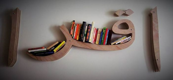 "Iqra Bookshelf (arabic For ""read"")"