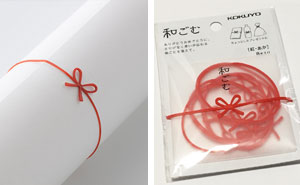 Japanese Reinvent The Boring Rubber Band With A Cute Twist