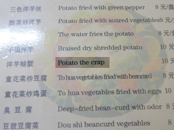 English Menus In China Are An Endless Source Of Amusement