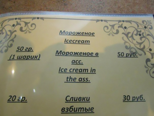 Sochi Menu Translation Problems