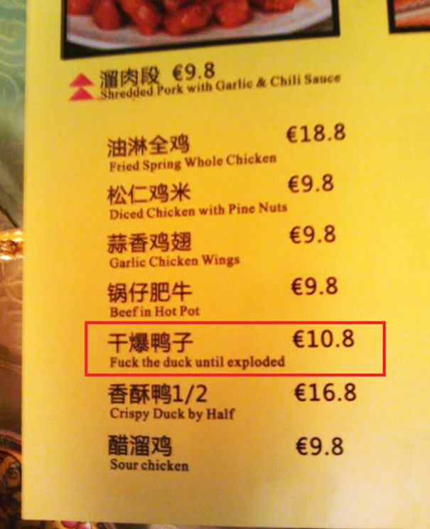 There's Something Wrong In This Menu