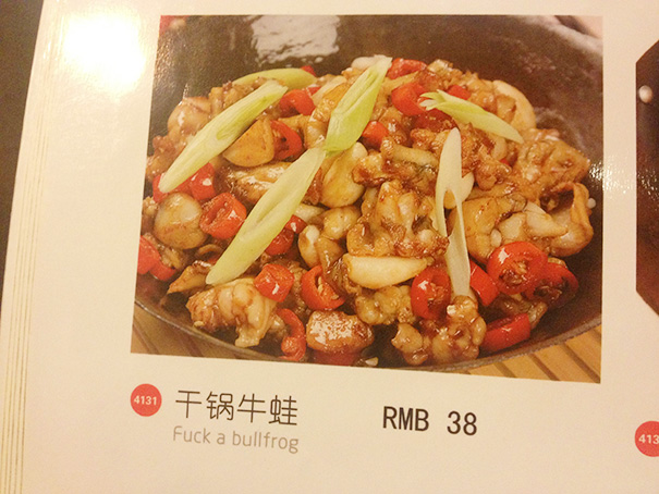 Menu In Beijing