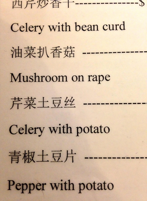My Local Chinese Restaurant Needs Help With Their Menu